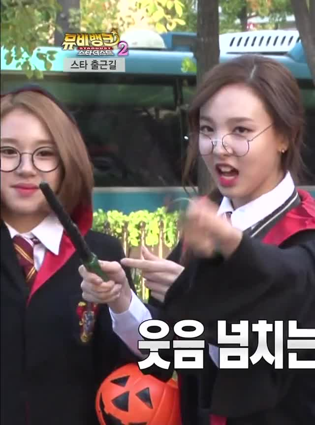 Watch and share Cutie LOA Nayeon Potter GIFs by Ahrigato on Gfycat
