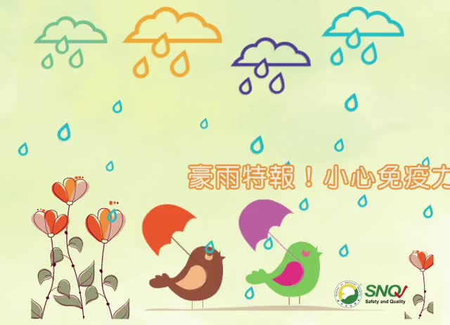 Watch and share 豪雨特報 0614 GIFs by 蔡佳佳 on Gfycat