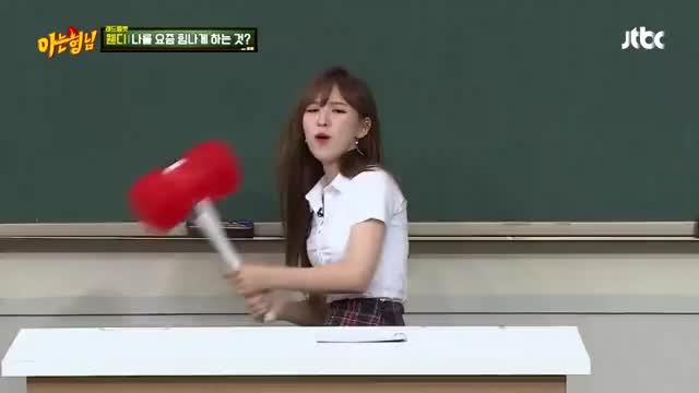 Watch wendy bingo GIF on Gfycat. Discover more Broadcast, JTBC, KOREA, 강호동, 민경훈, 서장훈, 아는형님, 이수근, 제이티비씨, 형님학교 GIFs on Gfycat