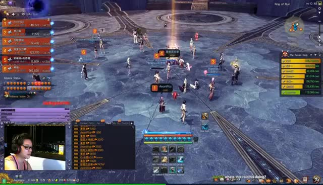 Watch and share [TW] BnS 24 Assassin Black Tower Raid GIFs on Gfycat