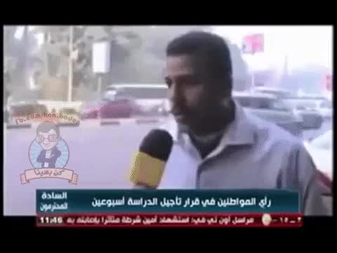 Watch and share #Egypt #Bus GIFs on Gfycat
