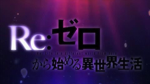 Omake Anime Re Zero kara Hajimeru Isekai Seikatsu Episode Summer GIFs