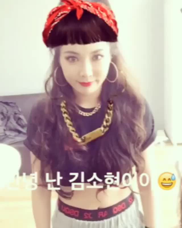 Watch Cutie Hyuna dubsmashes herself! (Video by hyunah_aa) GIF by @xnxsvngl on Gfycat. Discover more 4minute, hyuna, kpop GIFs on Gfycat