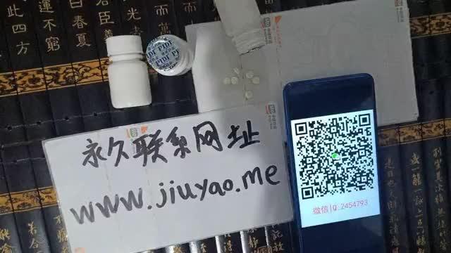 Watch and share 三唑仑胶囊性冷淡 GIFs by 恩华三唑仑Q2454793 on Gfycat