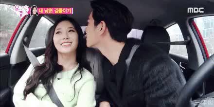 Watch 3rd GIF on Gfycat. Discover more girlsday, hong jong hyun, jjongah, wgm, yura GIFs on Gfycat