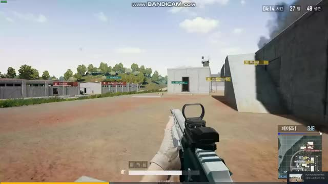 Watch and share Pubg GIFs by lhh5763 on Gfycat