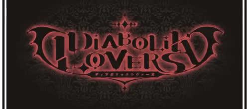 Watch and share Diabolik Lovers GIFs and Sakamaki Kanato GIFs on Gfycat