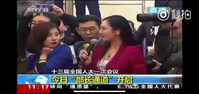 Watch Chinese journalist rolling her eyes at BS softball question GIF on Gfycat. Discover more related GIFs on Gfycat