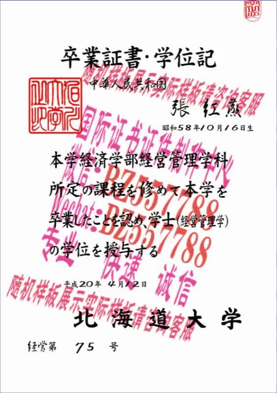 Watch and share 购买国立台湾海洋大学毕业证成绩单[咨询微信:BZ557788]办理世界各国证书证件 GIFs on Gfycat
