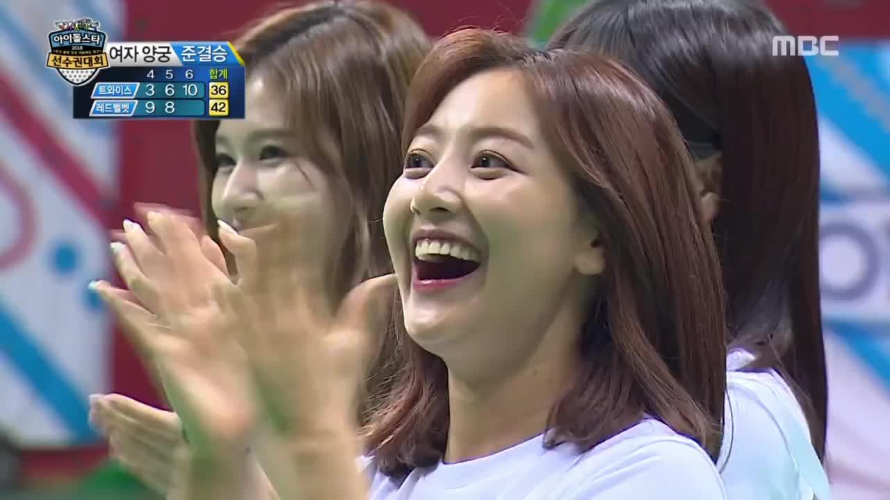 celebs, clapping, jihyo, kpop, sana, twice, Jihyo Clapping - Twice - ISAC Chuseok Special 2018 GIFs