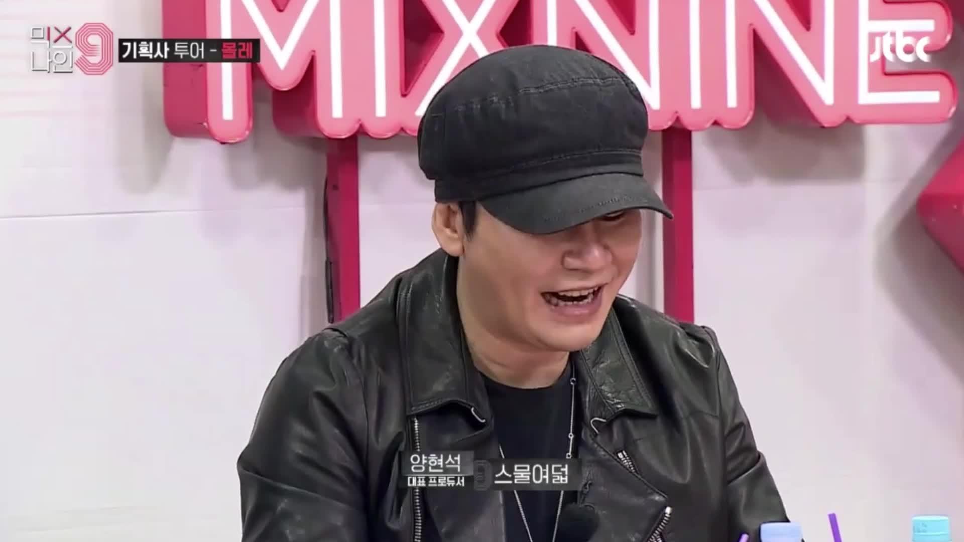 Chủ tịch YG bị cư dân mạng chỉ trích vì phản ứng thô lỗ với thực tập sinh lớn tuổi trong show Mixnine
