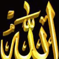 Watch Allah Muhammad GIF on Gfycat. Discover more related GIFs on Gfycat