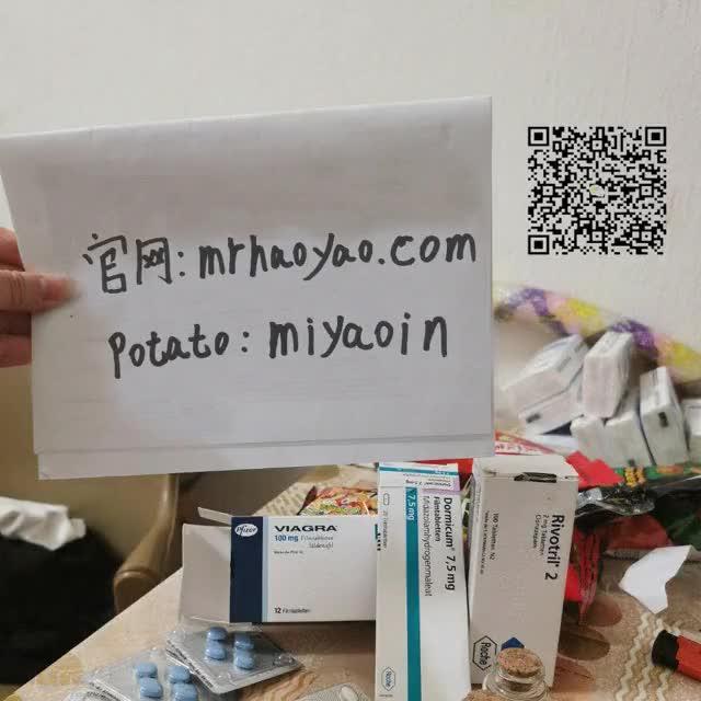 Watch and share 春药是啥 [www.mrhaoyao.com] GIFs by 江苏三唑仑出售www.474y.com on Gfycat