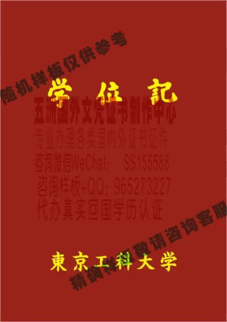 Watch and share 办理外交护照[WeChat-QQ-507067086]各种证件制作 GIFs by 各国证书文凭办理制作【微信:aptao168】 on Gfycat