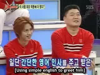 koreanvariety, lol, xman, [Eng] Haha & Andy's English battle on Xman (reddit) GIFs