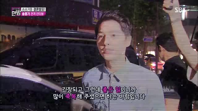 Watch and share 송중기·송혜교, 아시아 특급 예비부부 '전격 인터뷰' GIFs on Gfycat