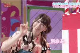 Watch and share Shinozaki Ayana GIFs and Mogi Shinobu GIFs on Gfycat
