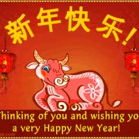 Watch and share Gong Xi Fa Cai GIFs on Gfycat