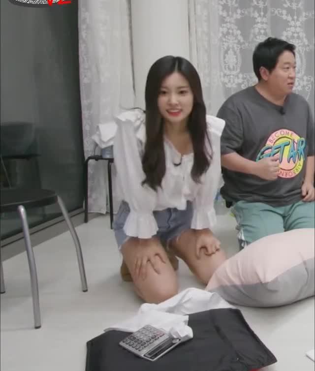 izone, kang hyewon, 아이즈원 강혜원 kang hyewon 5 GIFs