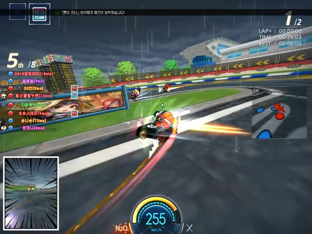 Watch and share Crazyracing Kartrider 2019.05.25 - 00.18.00.03.DVR GIFs by oversize- on Gfycat