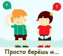 Watch and share Задать-вопрос-гиф-2 GIFs on Gfycat