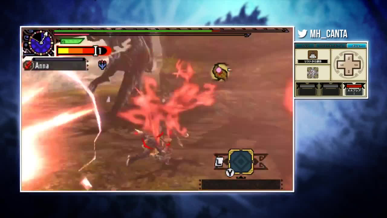 MonsterHunter, MHXX | 10★ Village urgent: Valfalk/Barufaruku GIFs