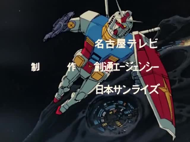 Watch and share Mobile Suit Gundam GIFs and Gundam Rising GIFs by Is a man's name! on Gfycat