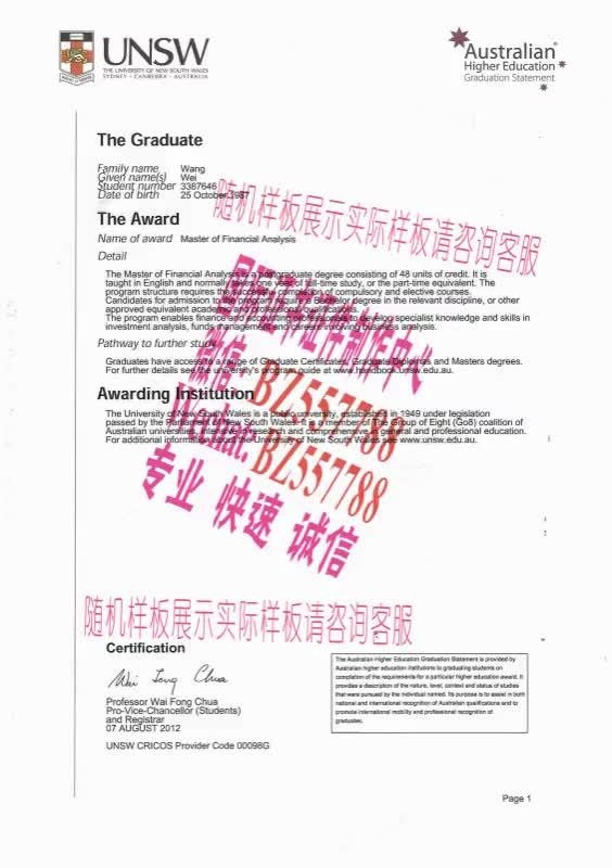 Watch and share 哪里能办寻找职业学院毕业证成绩单[咨询微信:BZ557788]办理世界各国证书证件 GIFs on Gfycat