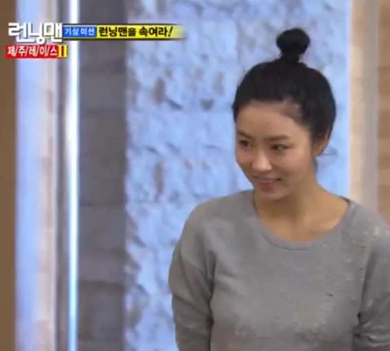 shin sae kyeong, 신세경 shin sae kyeong 02 GIFs