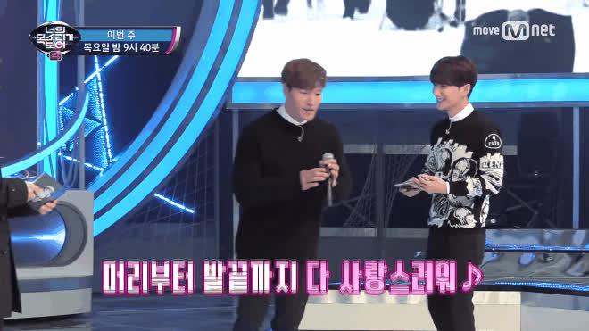 Kim Jong Kook khoe giọng ngọt ngào mở màn I Can See Your Voice Hàn mùa 4