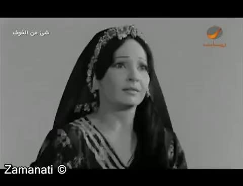 Watch and share شىء من الخوف - 1969 GIFs on Gfycat