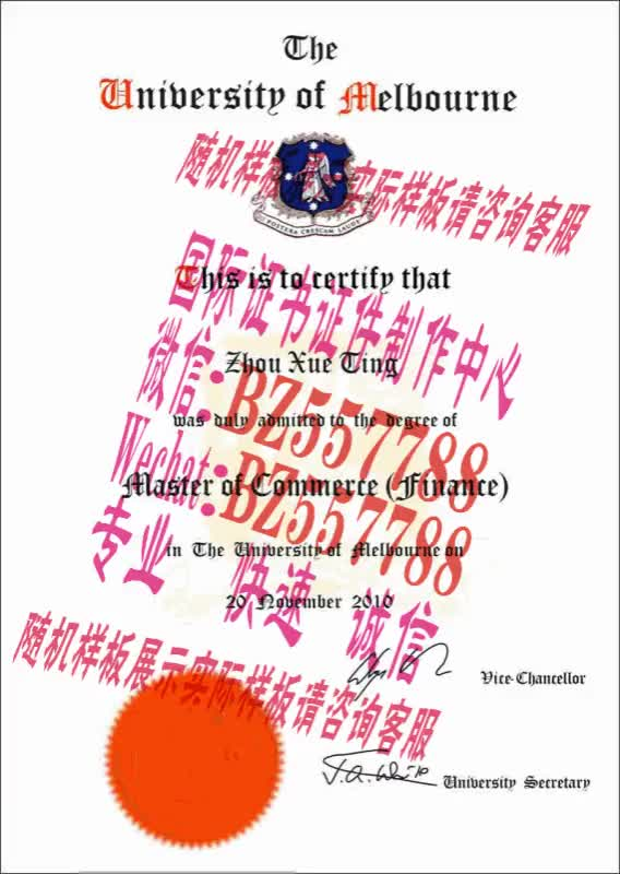 Watch and share 购买韩国技术敎育大学毕业证成绩单[咨询微信:BZ557788]办理世界各国证书证件 GIFs on Gfycat