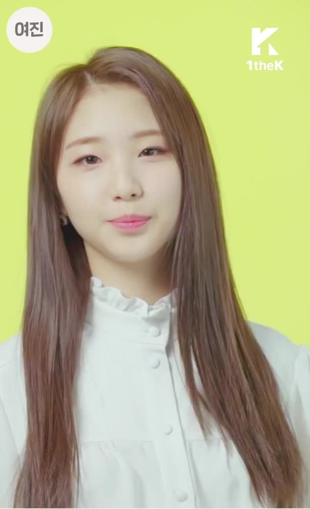 Watch and share Y2mate-com - INOUT DANCE Special인앤아웃댄스 스페셜 LOONA이달의 소녀 ButterflyEye Contact Live Ver 1080p GIFs by LOOΠΔ's Pika-Chuu on Gfycat