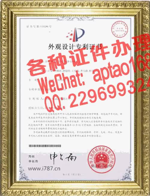 Watch and share 3vpd7-买假的英语八级成绩单多少钱V【aptao168】Q【2296993243】-pbr3 GIFs by 办理各种证件V+aptao168 on Gfycat