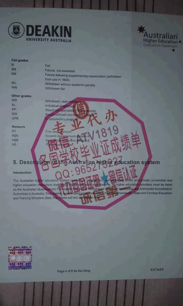 Watch and share 高仿杜克大学毕业证[WeChat-QQ-965273227]代办真实留信认证-回国认证代办 GIFs on Gfycat