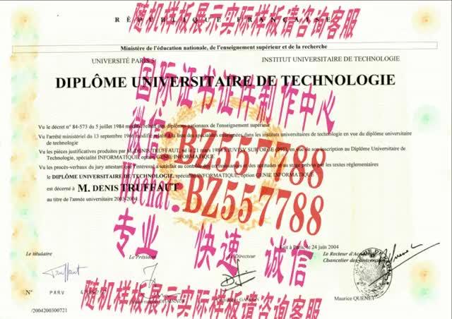 Watch and share 制作筑波大学毕业证成绩单[咨询微信:BZ557788]办理世界各国证书证件 GIFs on Gfycat