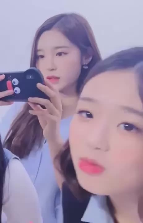 Watch and share Chaeyeon GIFs and Busters GIFs by Just Dancing on Gfycat