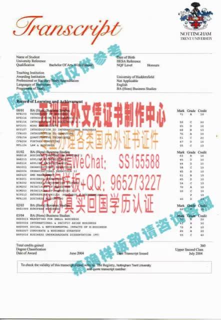 Watch and share 做假的香港身份证[WeChat-QQ-507067086]各种证件制作 GIFs by 各国证书文凭办理制作【微信:aptao168】 on Gfycat