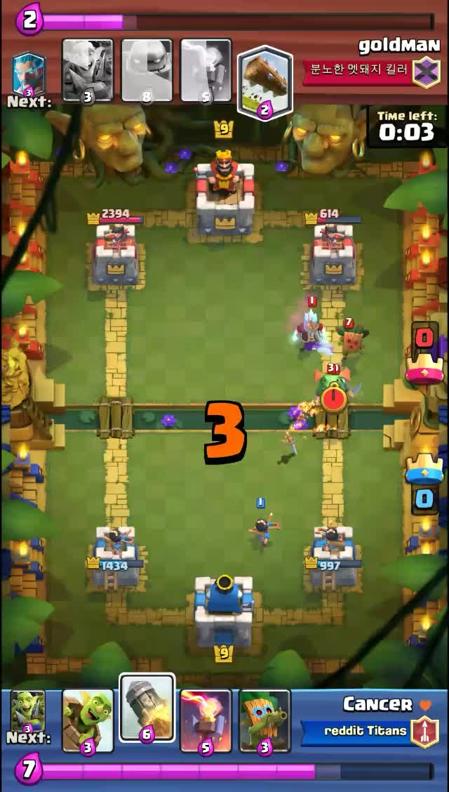 Watch Omg GIF by Boo (@creases) on Gfycat. Discover more ClashRoyale GIFs on Gfycat