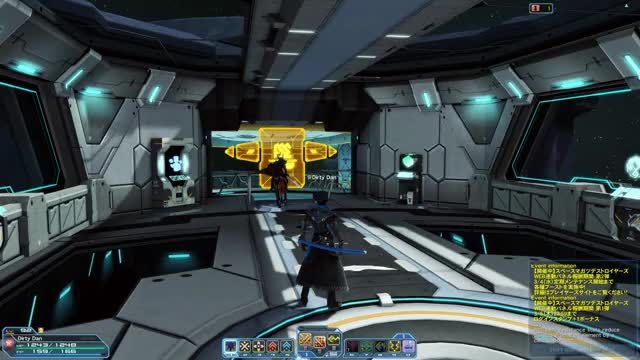 Watch and share Pso2 GIFs by foudrefondue on Gfycat