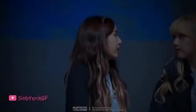 Watch and share SinRin Moments♥#3( SinB - Yerin ) Gfriend GIFs on Gfycat