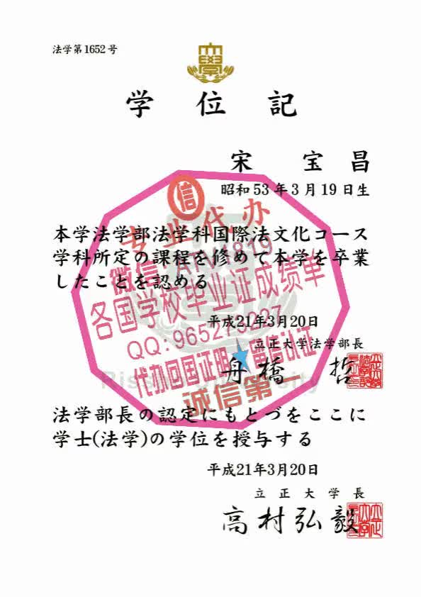 Watch and share 高仿布里斯托尔大学毕业证[WeChat-QQ-965273227]代办真实留信认证-回国认证代办 GIFs on Gfycat