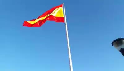 Watch and share Bandera De España Ondeando Al Viento GIFs on Gfycat