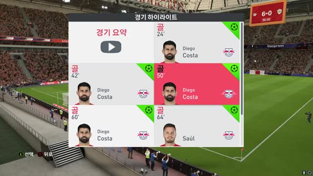 Watch and share FIFA 20 2019-09-30 18-22-57 GIFs on Gfycat