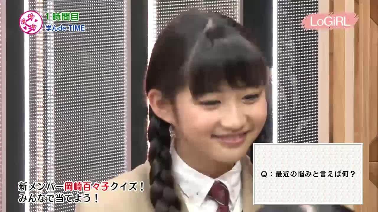 sakuragakuin, Headbob GIFs