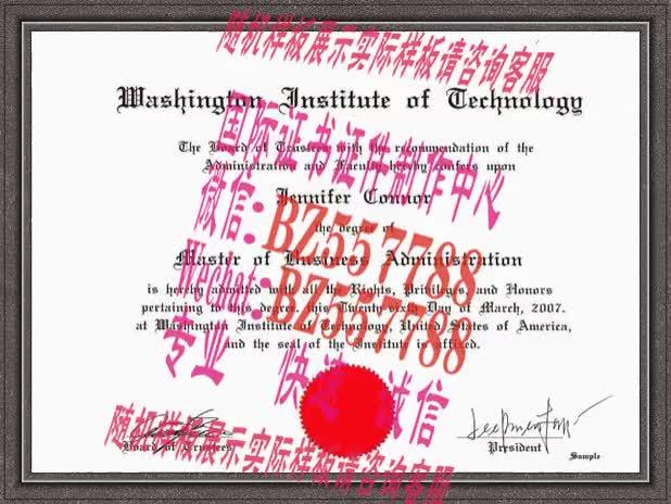 Watch and share 做个假的花园大学毕业证成绩单[咨询微信:BZ557788]办理世界各国证书证件 GIFs on Gfycat