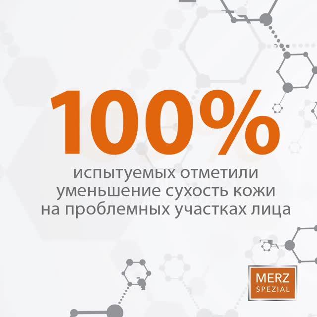 Watch and share Spezial Цифра Инст (конвертирован) GIFs on Gfycat