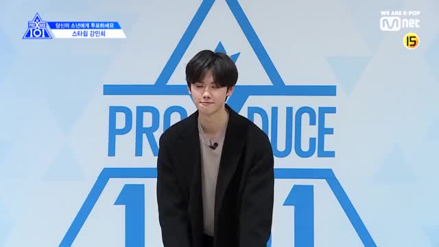 Watch and share Mnet Official GIFs and Produce101 GIFs by シンディ on Gfycat