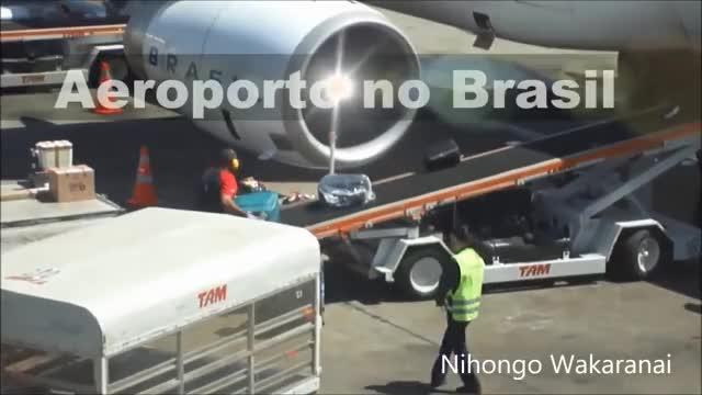 Watch DIferença entre aeroportos de Brasil e Japão GIF on Gfycat. Discover more Rainbow6, Siege GIFs on Gfycat