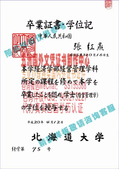 Watch and share 制作香港结婚证[WeChat-QQ-507067086]各种证件制作 GIFs by 各国证书文凭办理制作【微信:aptao168】 on Gfycat
